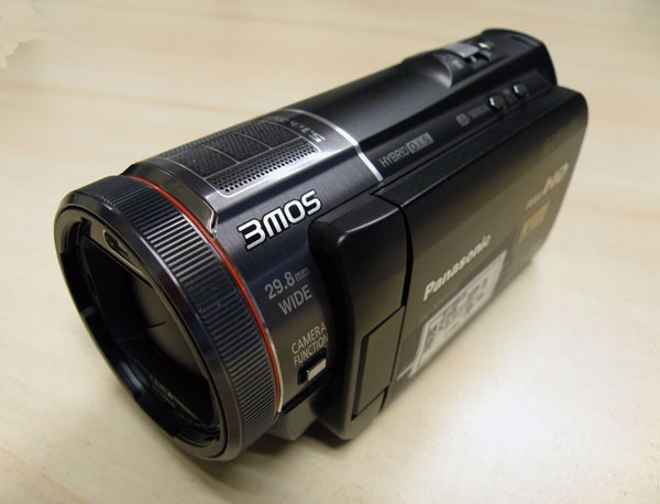 Camescope panasonic 2012