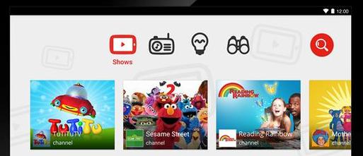 Google Va Proposer Une Application Youtube Pour Enfant Les Numériques