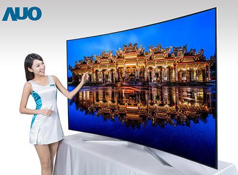 AU Optronics livrera ses premiers écrans 8K de 65 pouces début 2018