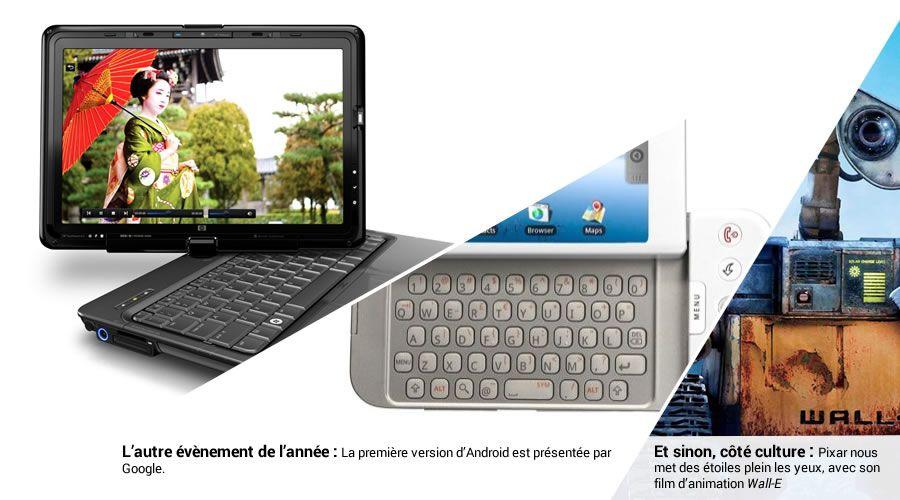 8-HP-Touchsmart-tx2z-Decembre-2008.jpg