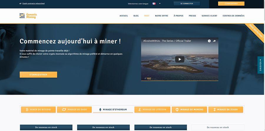 ©Genesis Mining.jpg