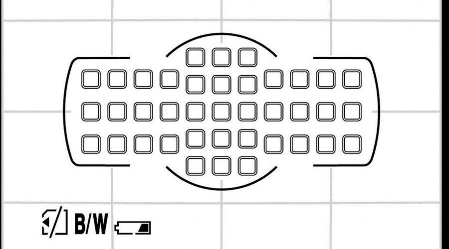 Module-autofocus-collimateur-1030x772.jpg