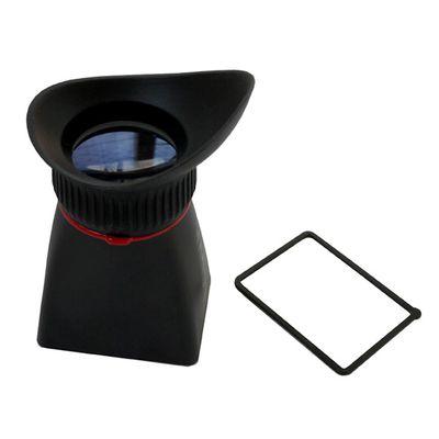 Test du LCD View Finder