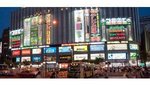 Les boutiques photo de Tokyo