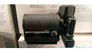 Nikon Museum #1 : autofocus en 1971