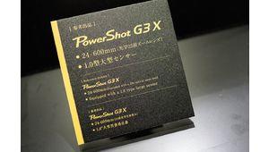 CP+ 2015 - Jeu de devinettes autour du G3X de Canon