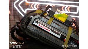 AMD Navi: pas de raytracing selon Sapphire qui livre des détails