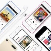 Apple met à jour son iPod Touch