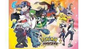 Pokémon Sleep, Pokémon HOME et Pokémon Masters bientôt sur mobile