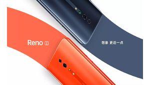 Oppo cachait un troisième smartphone dans son chapeau: le Reno Z