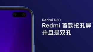 Xiaomi Redmi K30 : de nouvelles informations anticipent un écran de smartphone à 120 Hz