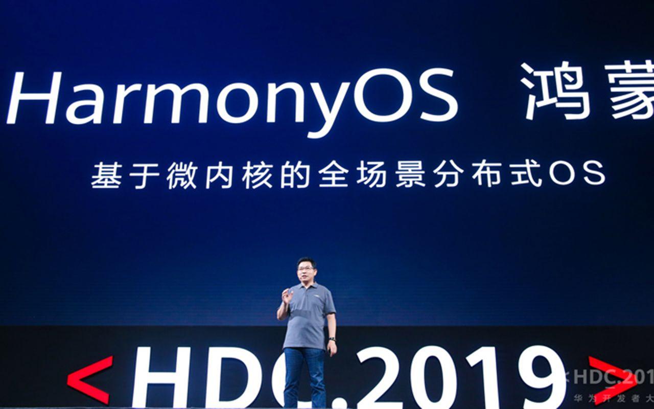 Actualité : HarmonyOS de Huawei sera disponible sur davantage d'appareils en 2020