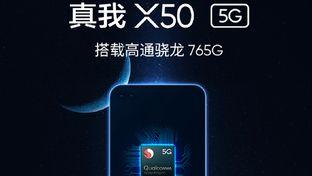 Realme X50 : le prochain smartphone haut de gamme de la marque fait toujours parler de lui