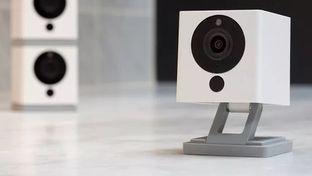 La détection de personne de retour sur les caméras de surveillance Wyze