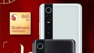 Le Xiaomi Mi 10 se montre (un peu) avant son annonce en février