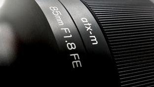 Objectif Tokina atx-m 85mm F1.8 FE : du portrait pour les appareils photo hybrides Sony