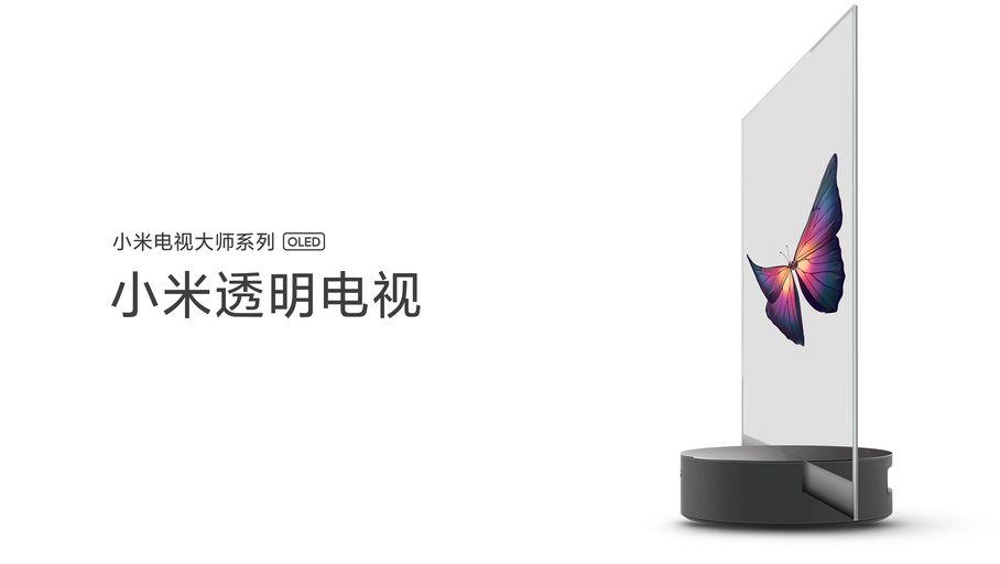 Pour ses 10 ans, Xiaomi prépare un téléviseur Oled transparent