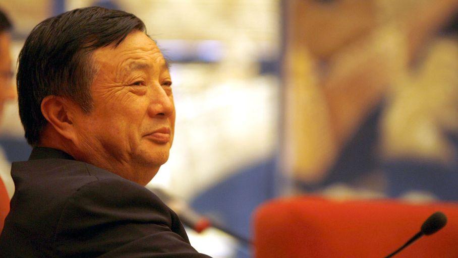 Liste noire : le patron de Huawei veut parler au président Joe Biden - Les Numériques