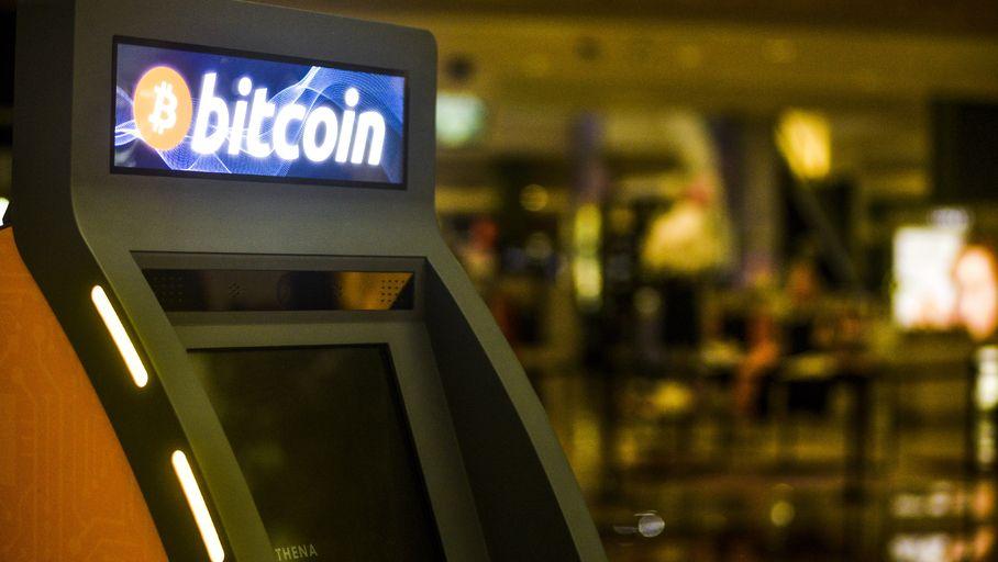 Les couacs de l'adoption du bitcoin comme monnaie légale au Salvador
