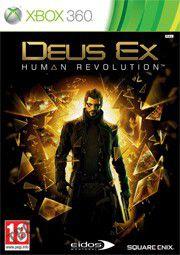 DExbox360