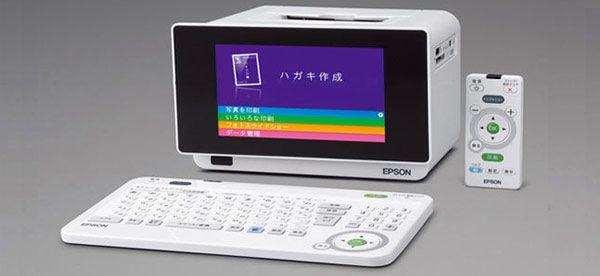 EpsonE820