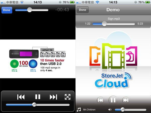 Storejet cloud app