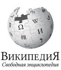 Wiki russe logo(1)