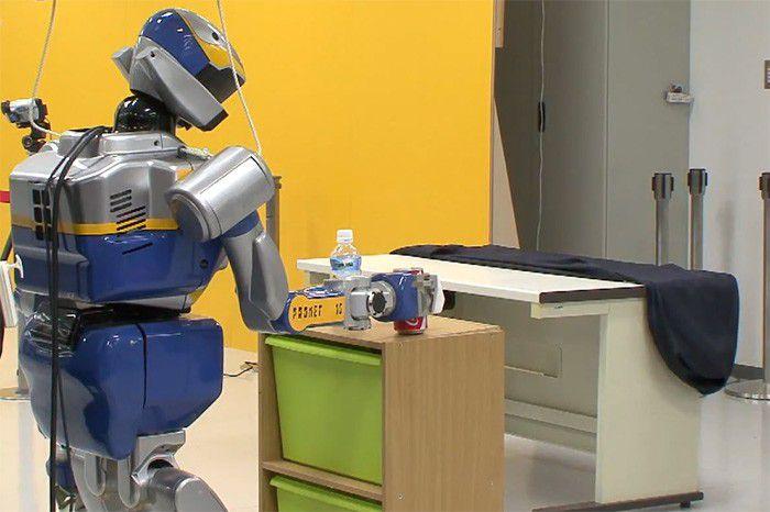 Robot cnrs aist