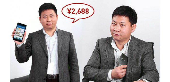 Huawei ascend mate prix