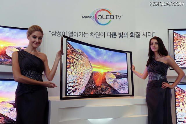 Samsung oled tv courbe