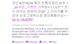 Des tweets traduits automatiquement, mais par Bing.