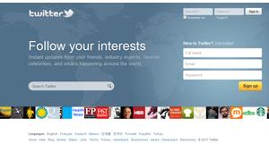 Twitter prépare son entrée en bourse et crée le débat