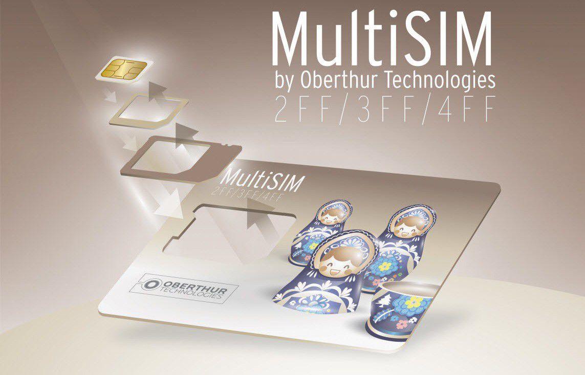 Multisim big