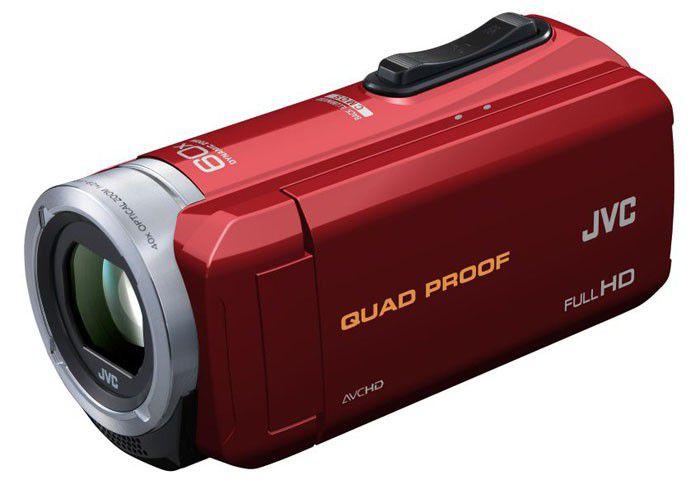 JVC GZ R10 rouge
