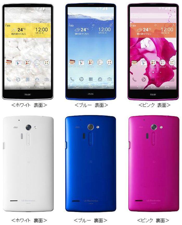 LG Isai LT, version japonaise du LG G3