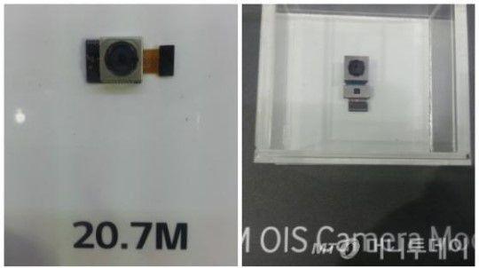 LG Innotek 20 MP OIS