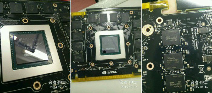 Nvidia gm200 leak