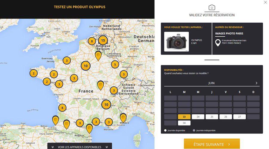 Opération Olympus Tester un produit avant achat, interface de réservation, capture d'écrans