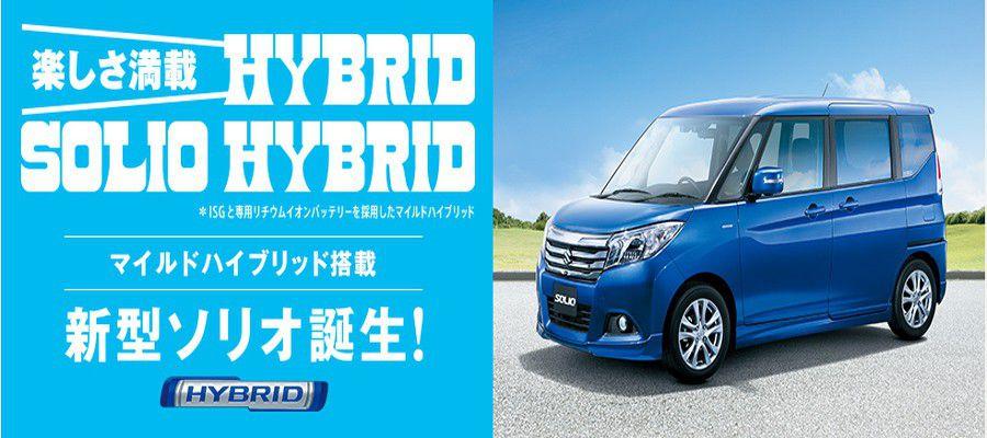 Suzuki-Solio-Hybrid-WEB.jpg