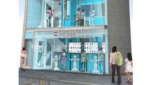 Robots: Softbank teste une boutique sans vendeur humain