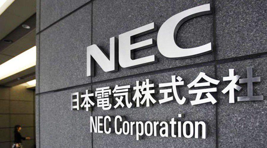 nec2.jpg