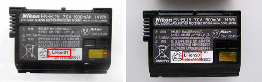 Batterie nikon echangeable D500