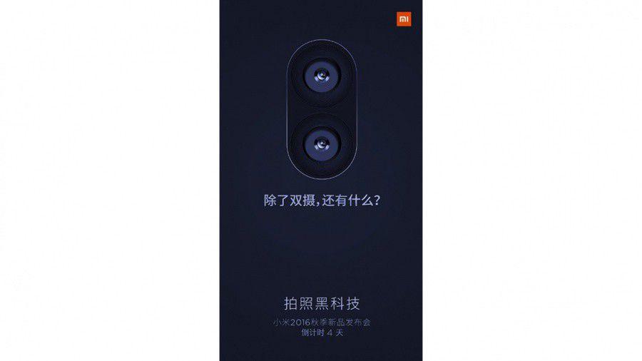 xiaomi-dual-camera-teaser-.jpg