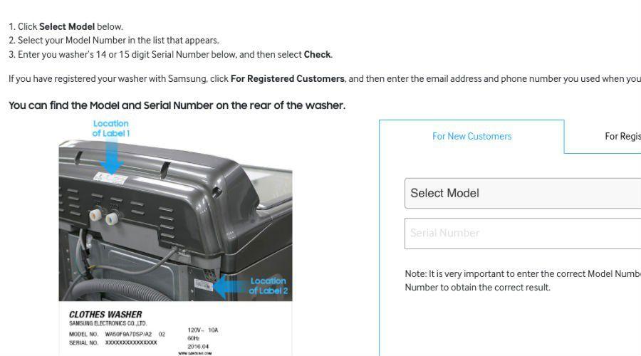 Actu Samsung rappel(1)