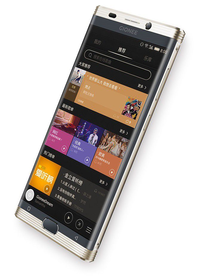 Gionee M2017 style