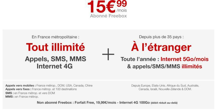 free_illimite.jpg