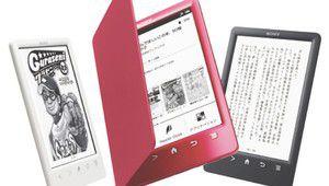 Livres numériques: bientôt une IA pour traduire les livres japonais
