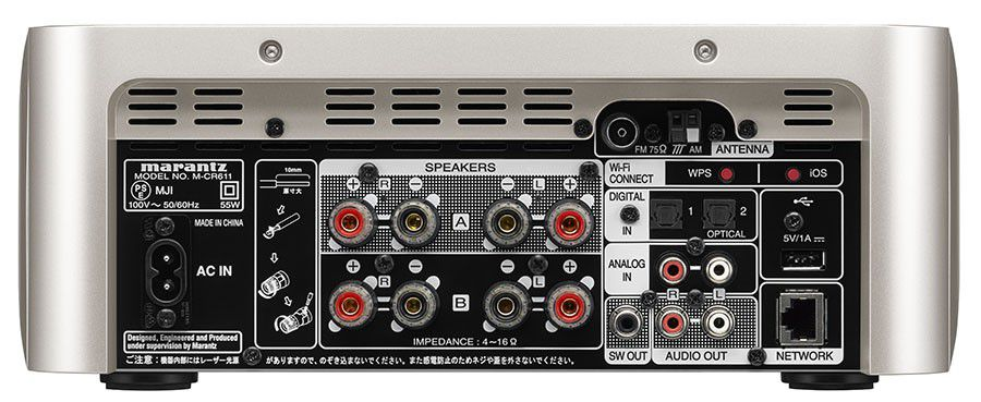 Marantz-M-CR611-illus2.jpg