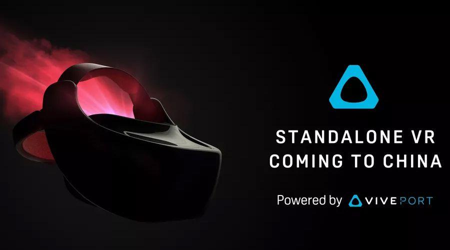 """HTC dévoile un mystérieux casque de VR """"autonome"""""""