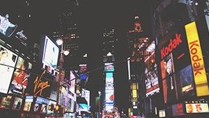 Concours Vu[e] – Août: la ville